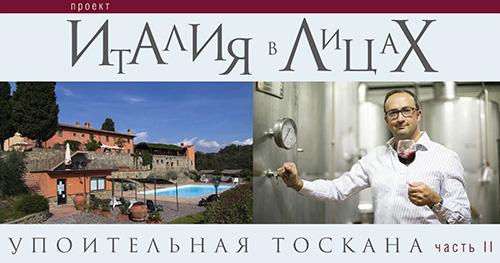 Вино грузинское